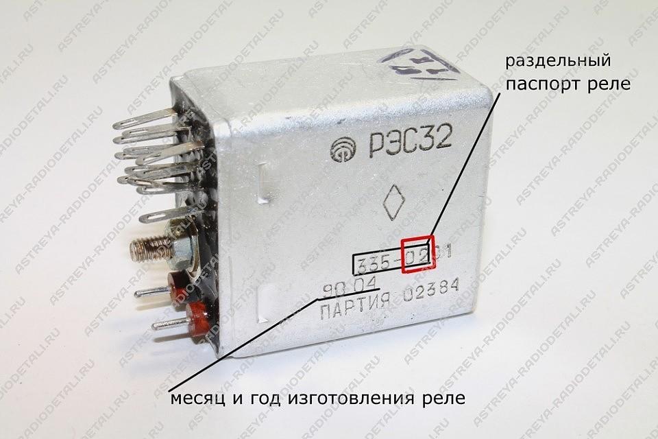 Скупка конденсаторов киров