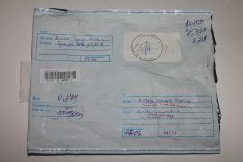 пластиковый почтовый пакет