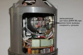 авиационный гироскоп