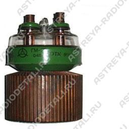 Лампа ГМ-2Б