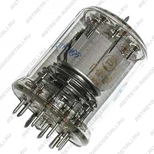 Лампа ГМИ-10