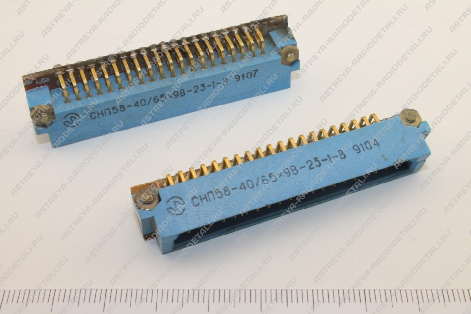 СНП58-40