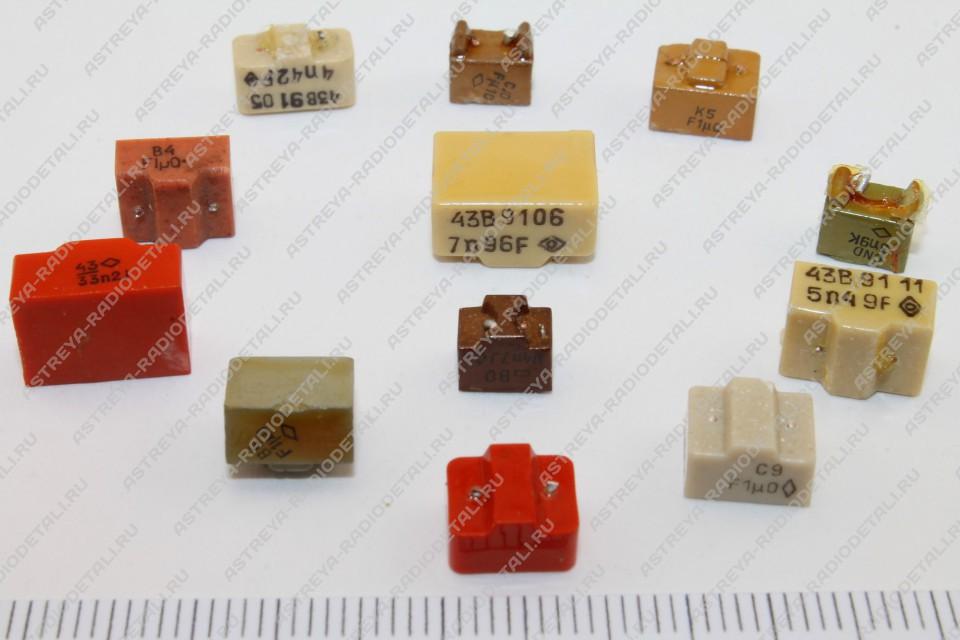 заключение: конденсаторы км 10 17 содержание драгметаллов изготавливается таких натуральных