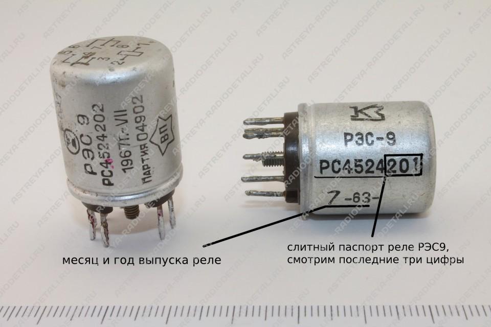 Скупка конденсаторов во владимире