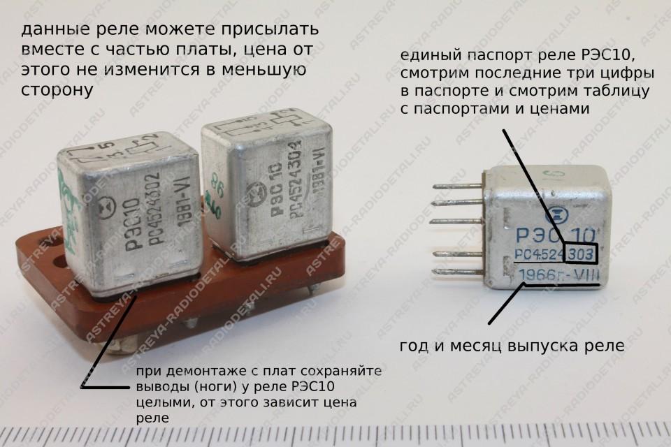 Продать техническое серебро в воронеже