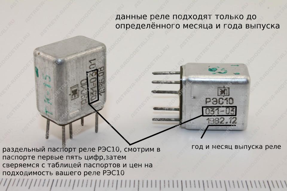 Скупка импортных радиодеталей спб
