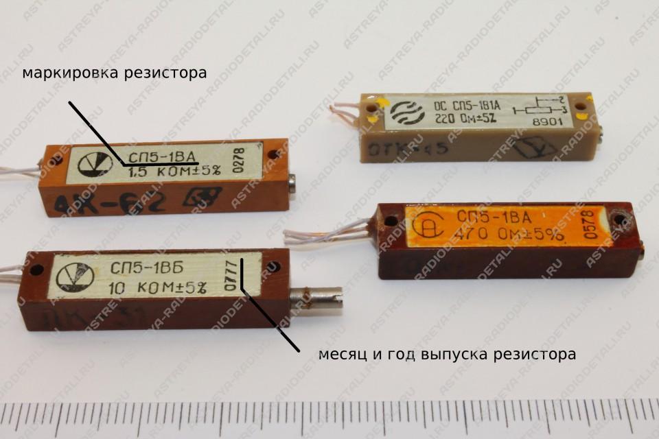 Скупка конденсаторов дорого