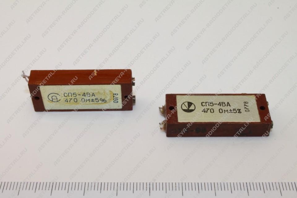 СП5-4ВА до 01.91г.