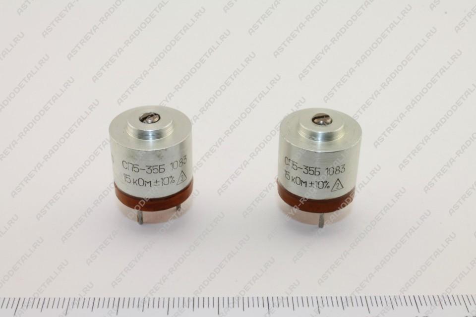 СП5-35Б до 01.91г.