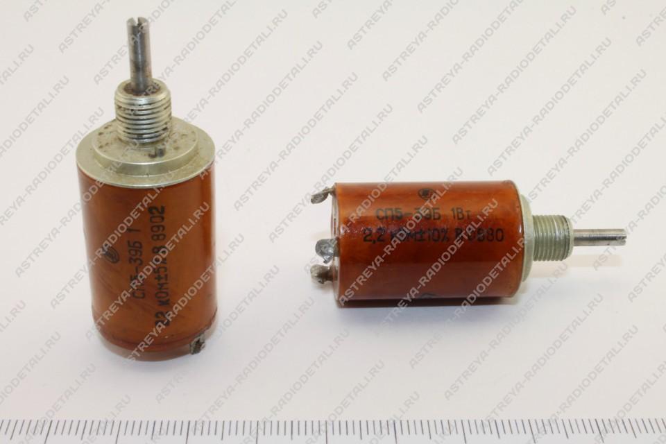 СП5-39Б 1Вт до 01.92г.