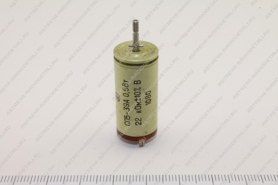 СП5-39А 0,5Вт до 01.92г.