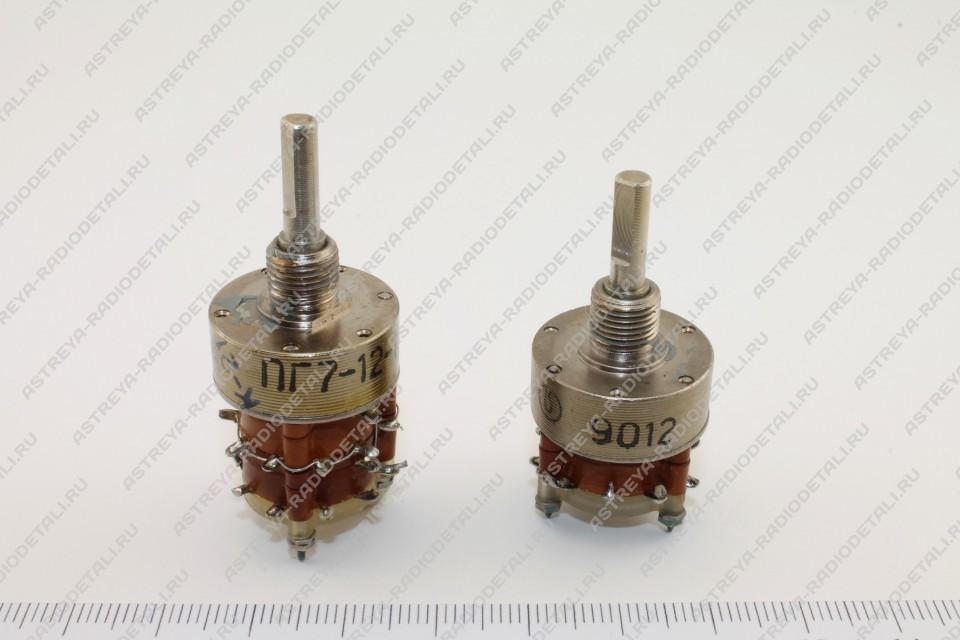 ПГ7-12 с 01.90г.-12.91г.