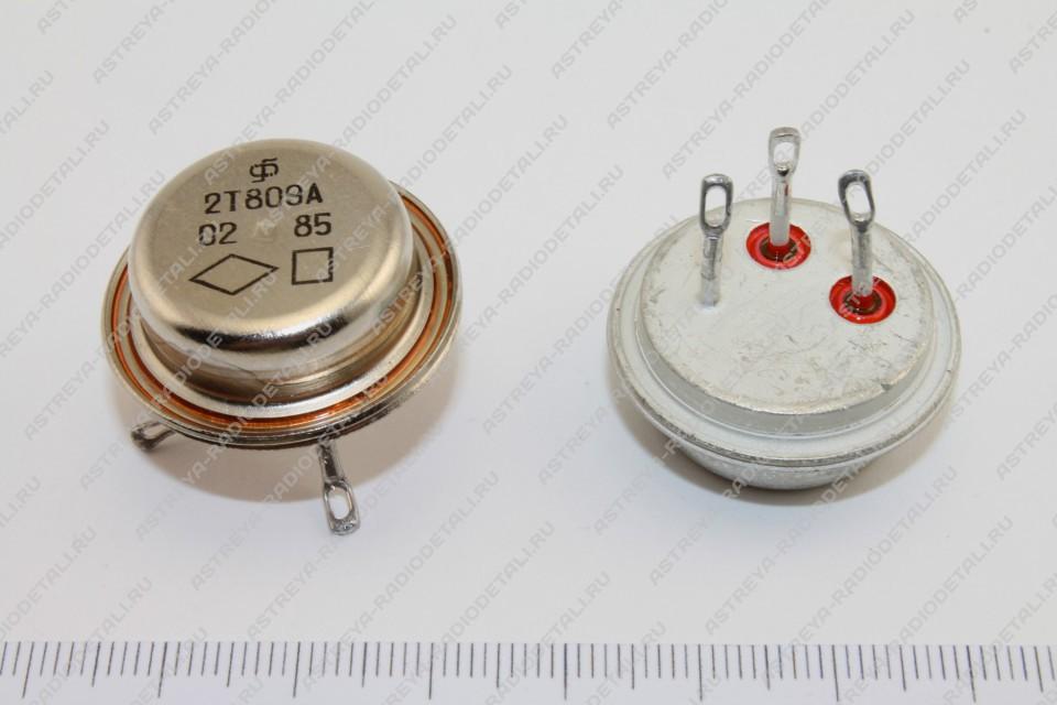 КТ809, 2Т809 до 01.90г.