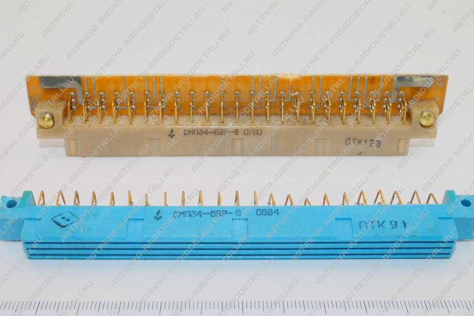 СНП34-69Р розетка