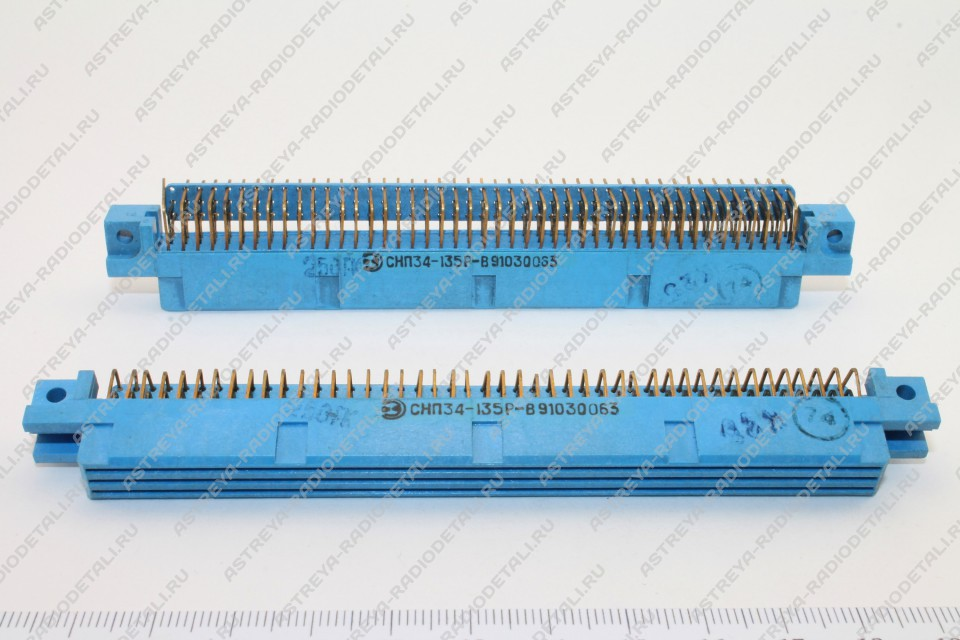 СНП34-135Р розетка