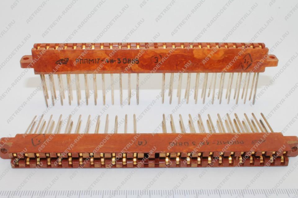 РППМ17-48-3 розетка локальная