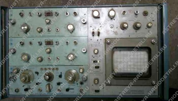 осциллограф С1-74