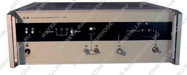 генератор Г2-59