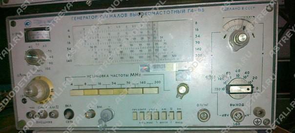 генератор Г4-116