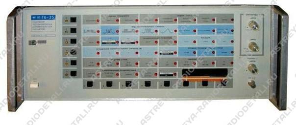 генератор Г6-35