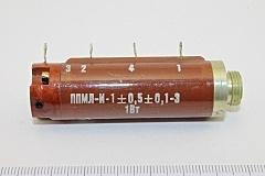 ППМЛ-И-1 0,5 1Вт