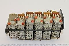 Сборка с резисторами