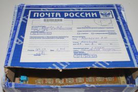 картонная почтовая коробка