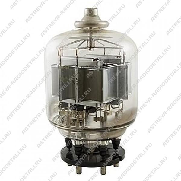 Лампа ГМИ-90