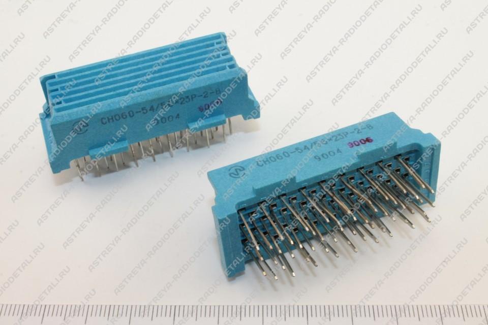 СНО60-54Р