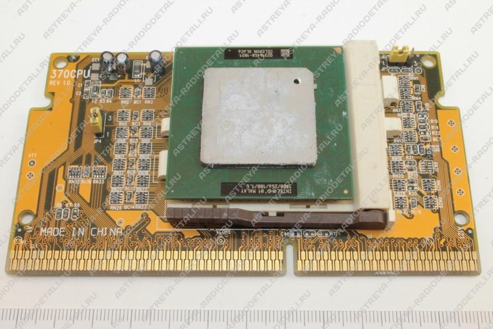 процессорная карта без радиатора и пластика