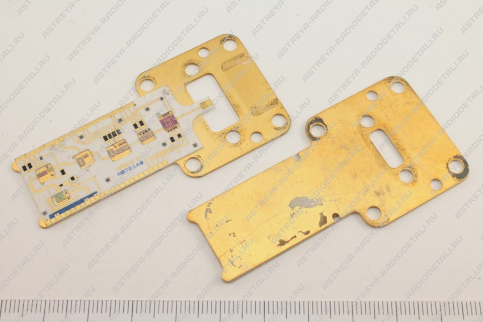 импортные модули с элементами на жёлтой основе