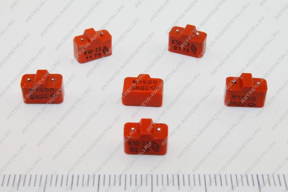 К10-23 Н90 пластик