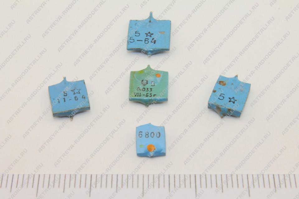 КМ 5 Н90 синие общая группа