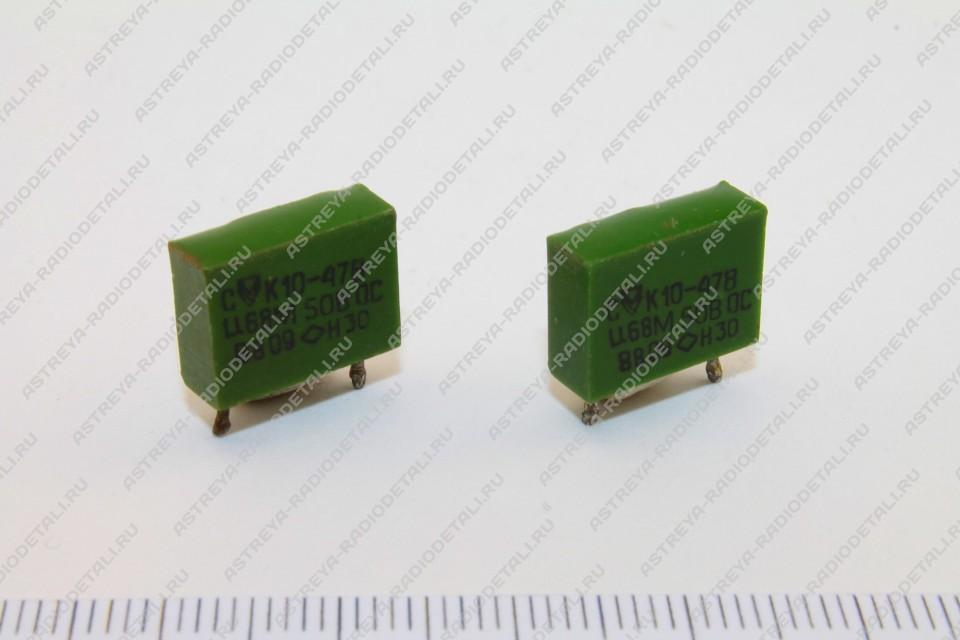 К10-47 Н30 М68 50В