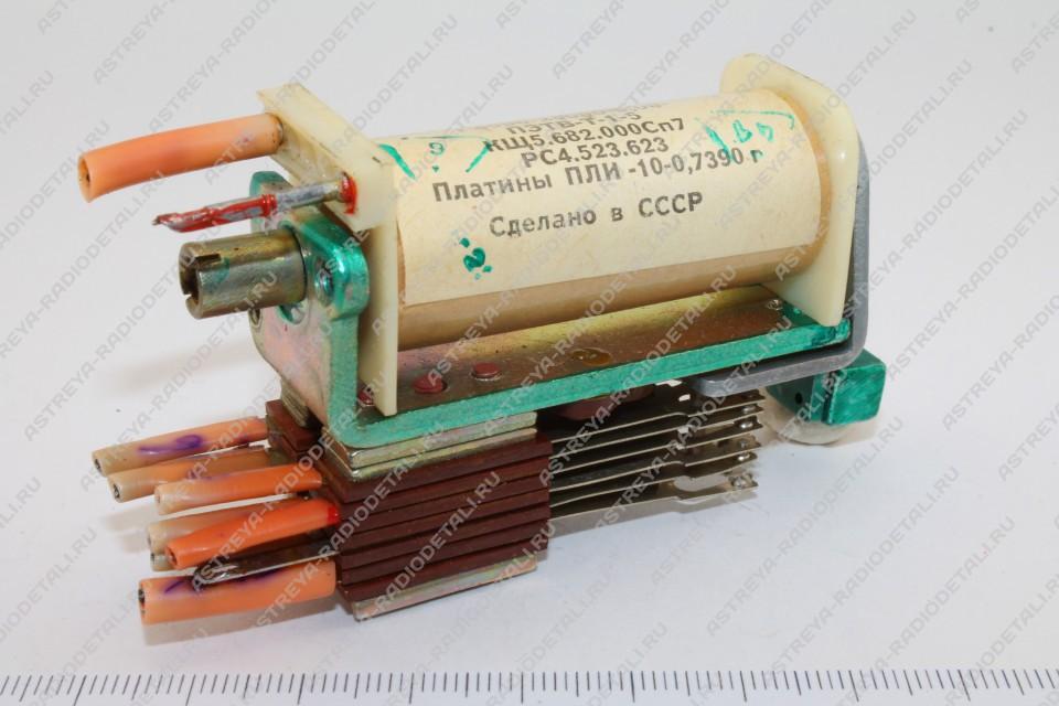 РКМ-1, РКН ПлИ-10