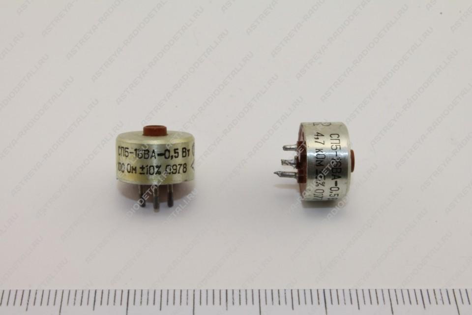 СП5-16ВА-0,5Вт до 01.91г.