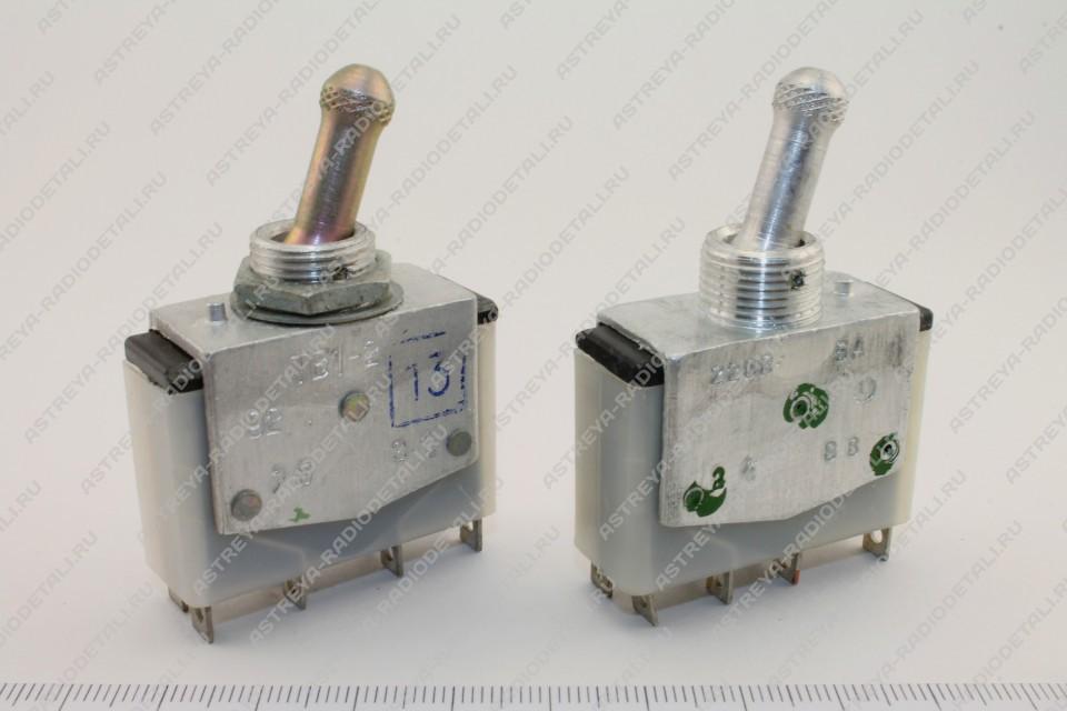 ТВ1-2,ТВ1-4 в белом корпусе