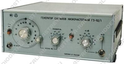 генератор Г3-112