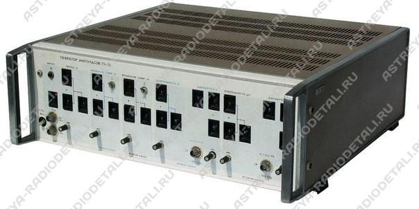 генератор Г5-56