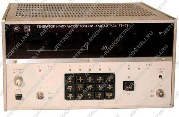 генератор Г5-75