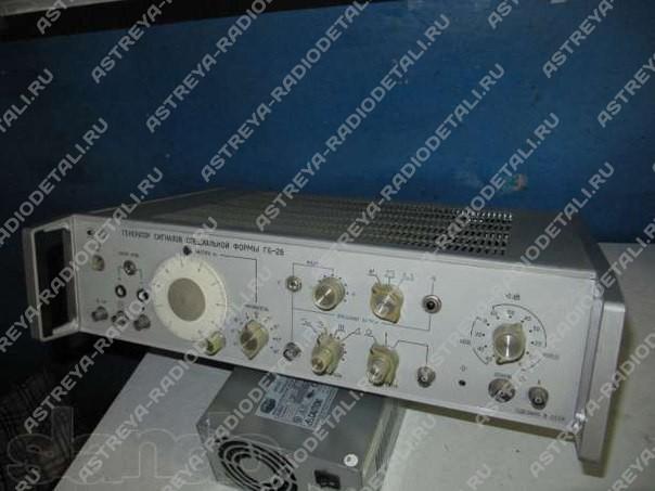 генератор Г6-28