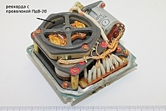 Авиационный резистор