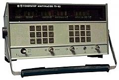 генератор Г5-82